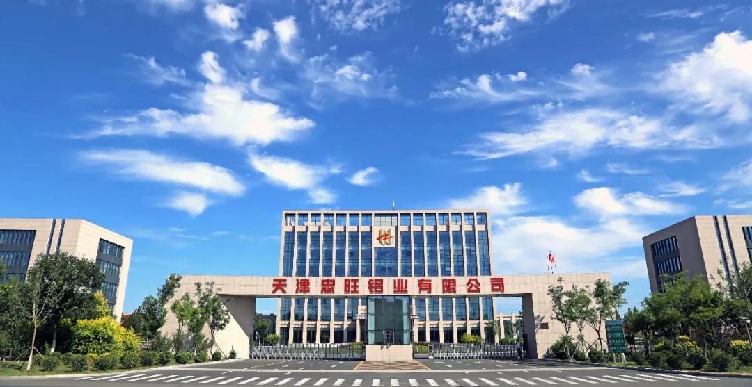 战疫情,稳就业,显担当----天津ballbet体育平台开展复工复产以来首场现场招聘会