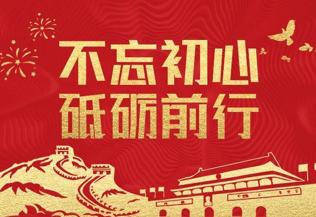 公司党委组织全体党员观看红色影片--《百团大战》