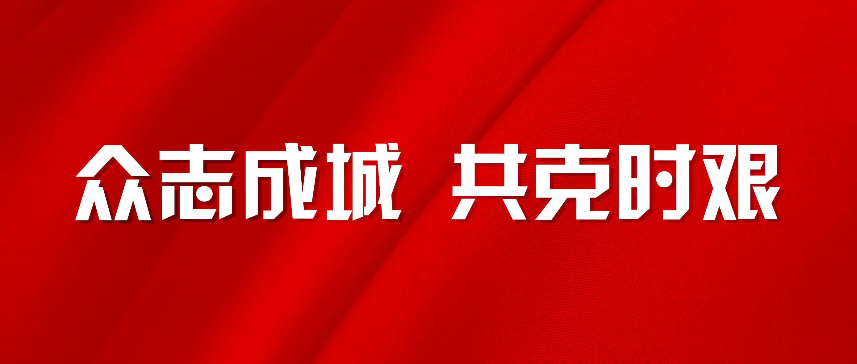 """天津ballbet体育平台""""点对点""""接员工顺利返岗"""