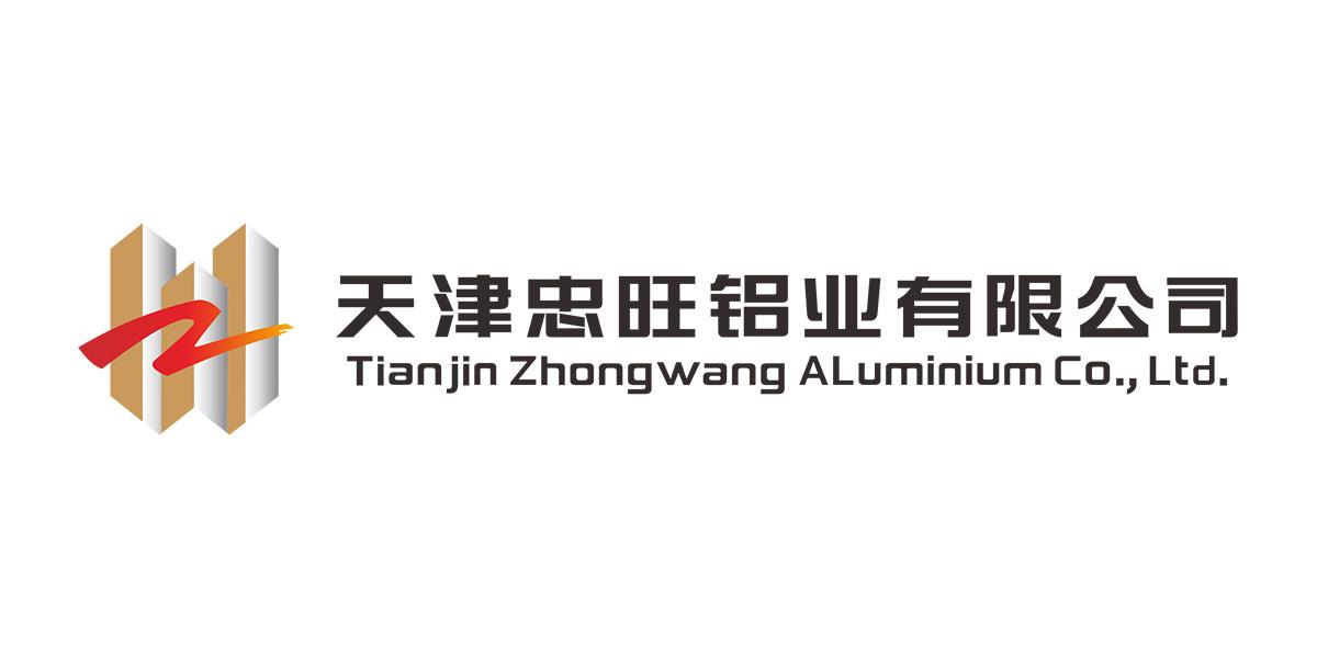 天津市领导来公司调研重大工业项目建设情况