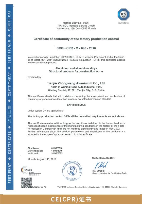 CE(CPR)证书